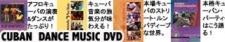 音楽DVD.jpg