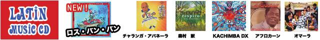 CD-Baner-van.jpg