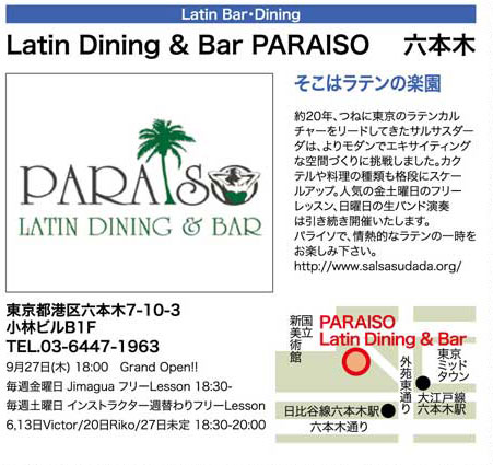 PARAISO.jpg