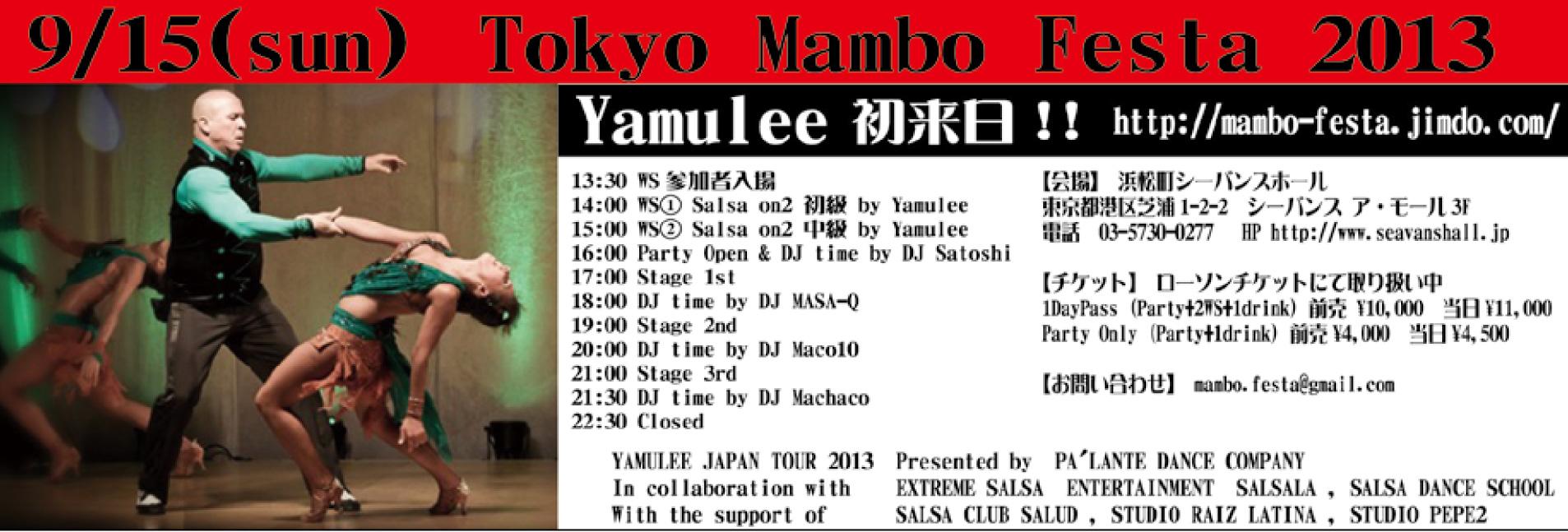 tokyomambo178.jpg