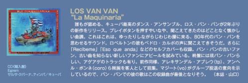 vanvan-new.jpg